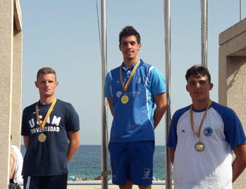 Marcos Gil, doble or, i Palmira Chaparro, plata al Trofeu Ciutat de Mataró